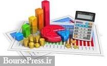 ۷ بانک گزارش عملکرد دادند : از رشد ۱۳۸۷ درصدی سود تا زیان ۲۷ درصدی