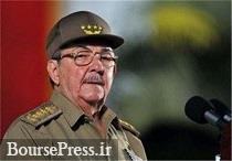 آخرین بازمانده کاسترو از سیاست کوبا کنار می رود