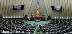 مجوز مجلس به دولت برای دریافت وام ۵ میلیارد دلاری از روسیه