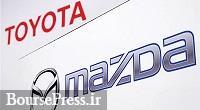 معرفی معتمدترین خودروهای جهان با اولین سبقت مزدا از تویوتا