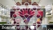 نماد شرکت ۴۳۱ میلیارد تومانی ارتقا یافت و در بازار دوم فرابورس درج شد
