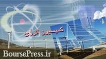 اصلاح اساسنامه شرکت توانیر رد شد/ تصویب همکاری برقی ایران و ارمنستان