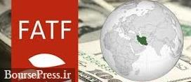 علت فرصت دوباره FATF به ایران از زبان نماینده مجلس