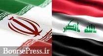 بانک عراقی خواهان تاسیس شعبه در ایران شد