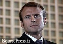 اولین شکست انتخاباتی جوانترین رئیسجمهور فرانسه