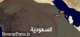 تفاوت زیاد موشک های دو پالایشگاه آرامکو با موشک های ایران / اعلام امروز مواضع