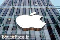 اپل اولین شرکت یک تریلیون دلاری در بورس آمریکا / هر سهم 191 دلار