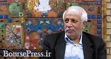 ارزیابی مثبت مدیر سابق وزارت خارجه درباره تبادل دو زندانی ایرانی و آمریکایی