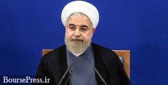 نشست خبری روحانی تا ساعاتی دیگر برگزار می شود/ اعلام مهمترین مسائل