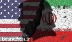 ادعای تازه آمریکا علیه ایران : احیا مجدد برنامه هستهای و نقض انپیتی
