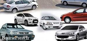 آخرین قیمتهای چند محصول پر فروش ایران خودرو و ساپیا در بازار