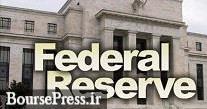 حمایت جدید فدرال رزرو از بورس آمریکا با خرید نامحدود دارایی ها و اعلام تعهد