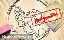 فهرست 8 شرکت خارجی که فعلا برنامه خروج از ایران ندارند