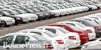 مهمترین نکات طرح تحول مجلس برای تنظیم بازار خودرو با محوریت بورس کالا