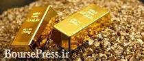 قیمت جهانی فلز زرد افزایش یافت + دلیل