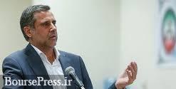 سیزدهمین جلسه محاکمه مدیرعامل سابق بانکی غیر علنی شد