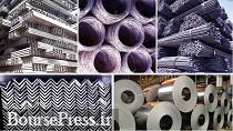 نقش آفرینی بیشتر بورس کالا بازار فولاد را شفاف تر می کند