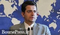 موضع ایران به اصرار آمریکا و فرانسه برای مذاکرات جدید