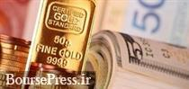 افزایش قیمت امروز طلا و سکه در بازار + دلار و یورو در صرافی ملی
