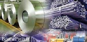 تولید ۲۵.۳ میلیون تنی شمش در شرکت های فولادی با رشد ۱۱ درصدی