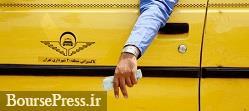 کرایه تاکسی های تهران بعد از عید فطر ۲۳ درصد افزایش می یابد