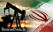 تحلیلی کوتاه از تصمیم آمریکا به معافیت مشتریان نفت ایران