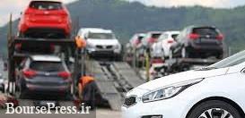 قیمت امروز سوناتا، سورنتو، تویوتا، کمری، اپتیما و چند خودرو وارداتی