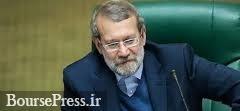 واکنش جالب لاریجانی به احتمال حضور در انتخابات مجلس: از کجا می دانید؟