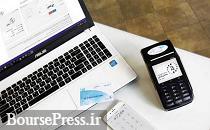 گزارش شاپرک از رشد چشمگیر تراکنشهای موبایلی و اینترنتی