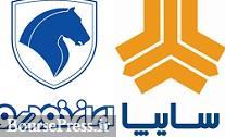 علت تاخیر پرداخت وام ۵ هزار میلیارد تومانی ایران خودرو و سایپا