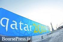 احتمال استفاده قطر از کیش در جام جهانی ۲۰۲۲