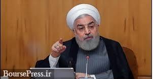 روحانی : هیچ تصمیمی برای قرنطینه شهرها نیست