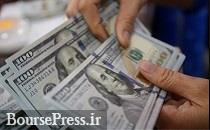 بازار ارز ثانویه بدون حضور صرافی ها شکست می خورد