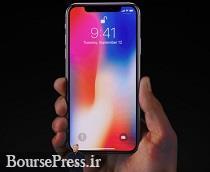 اپل کاهش کیفیت قطعات آیفون ۱۰ را تکذیب کرد