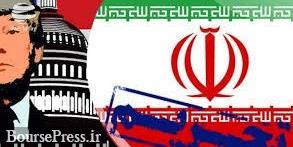 وزارت دفاع ایران، سازمان انرژی اتمی، ۲۷ شخص و... تحریم شدند + فهرست کامل