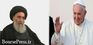 پاپ به دیدار آیتالله سیستانی رفت