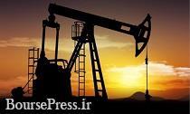 آمریکا جای خالی ایران در بازار نفت اروپا را تکمیل کرد