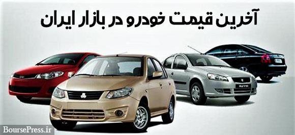 آخرین قیمت کارخانه و بازار ۲۰ خودرو با افزایش  ۴ میلیون تومانی چری تیگو IE۷