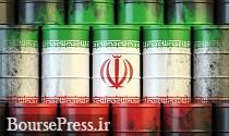 هزینه های تولید نفت ایران تا سال ۲۰۴۰ و احتمال بحران نفتی