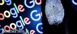 آلمان، مرکز امنیت سایبری گوگل میشود