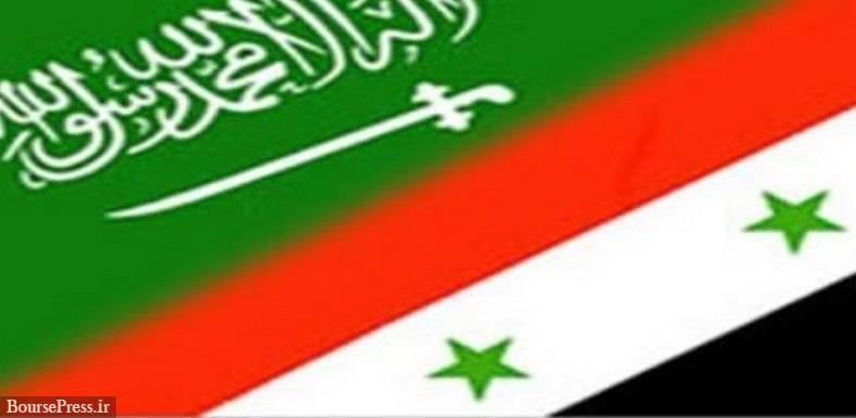 رویدادی مثبت در سازمان ملل : سوریه و عربستان به هم نزدیک شدند