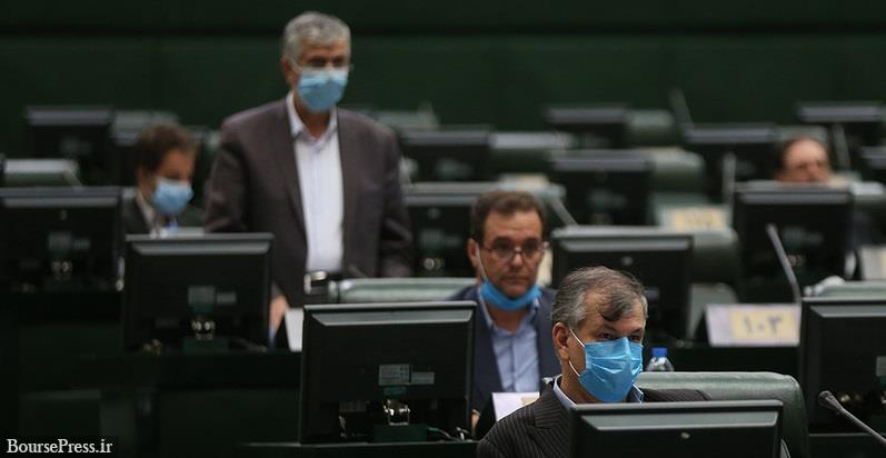 برگزاری آنلاین جلسات مجلس به بنبست خورد / دلسردی نمایندگان