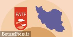 شایعه بازگشت ایران به فهرست سیاه FATF تکذیب شد / زمان جلسه