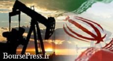 ایران آماده تولید بیش از ۴ میلیون بشکه نفت درصورت لغو تحریم ها است