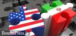 نخستوزیر ژاپن با سه پیشنهاد آمریکا به ایران می آید/ تعلیق تحریم صنعت خودرو