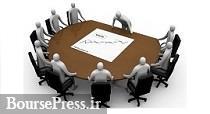 سهامداران دو بانک و دو شرکت سیمانی به مجمع فراخوانده شدند