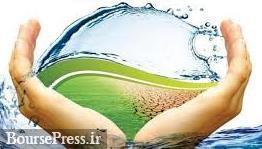 نتیجه حضور هیاتی از بخش آب اتحادیه اروپا در ایران