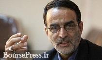 ماموریت ۱۳ سعودی برای خروج ۳.۵ میلیون سکه از ایران به عراق