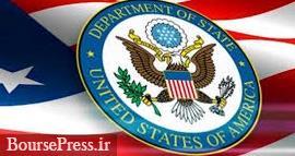 دستور ترک کارکنان غیراضطراری سفارت آمریکا در عراق صادر شد
