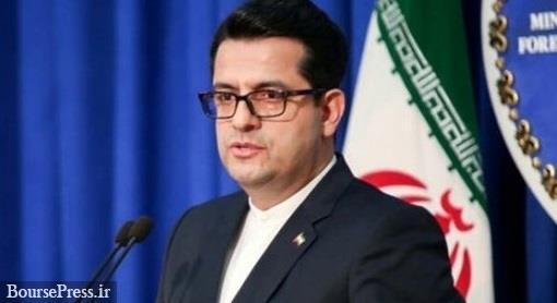 هشدار شدید وزارت خارجه به اقدام غیرقانونی کانادا در فروش اموال ایران